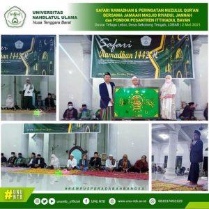 Rektor & Civitas Akademika UNU NTB berkesempatan untuk bersilaturrahim, buka bersama, menyambung rasa & berbagi bahagia bersama jamaah masjid Riyadul Jannah & Pondok Pesantren Ittihadul Bayan.